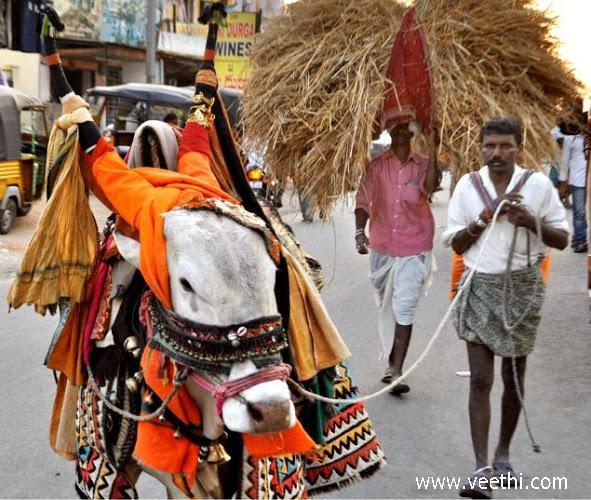 Tirupur Photos