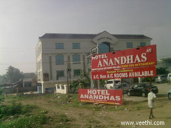 hotel-restaurant-anandhas-at-bangalore-nh-road-vellore