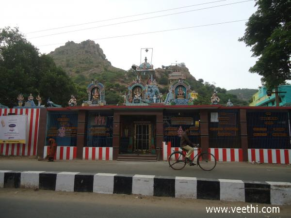 Vellore Photos