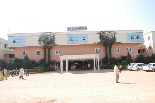 Yenugonda Photos