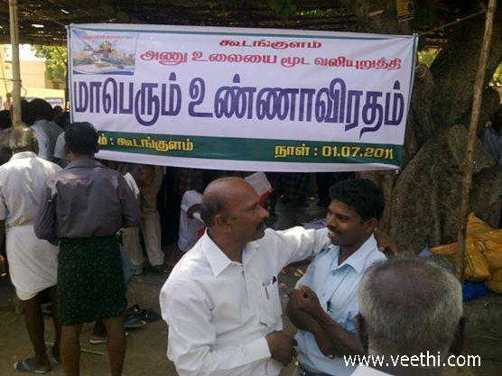 protest-against-nuclear-power-plant-in-kudankulan