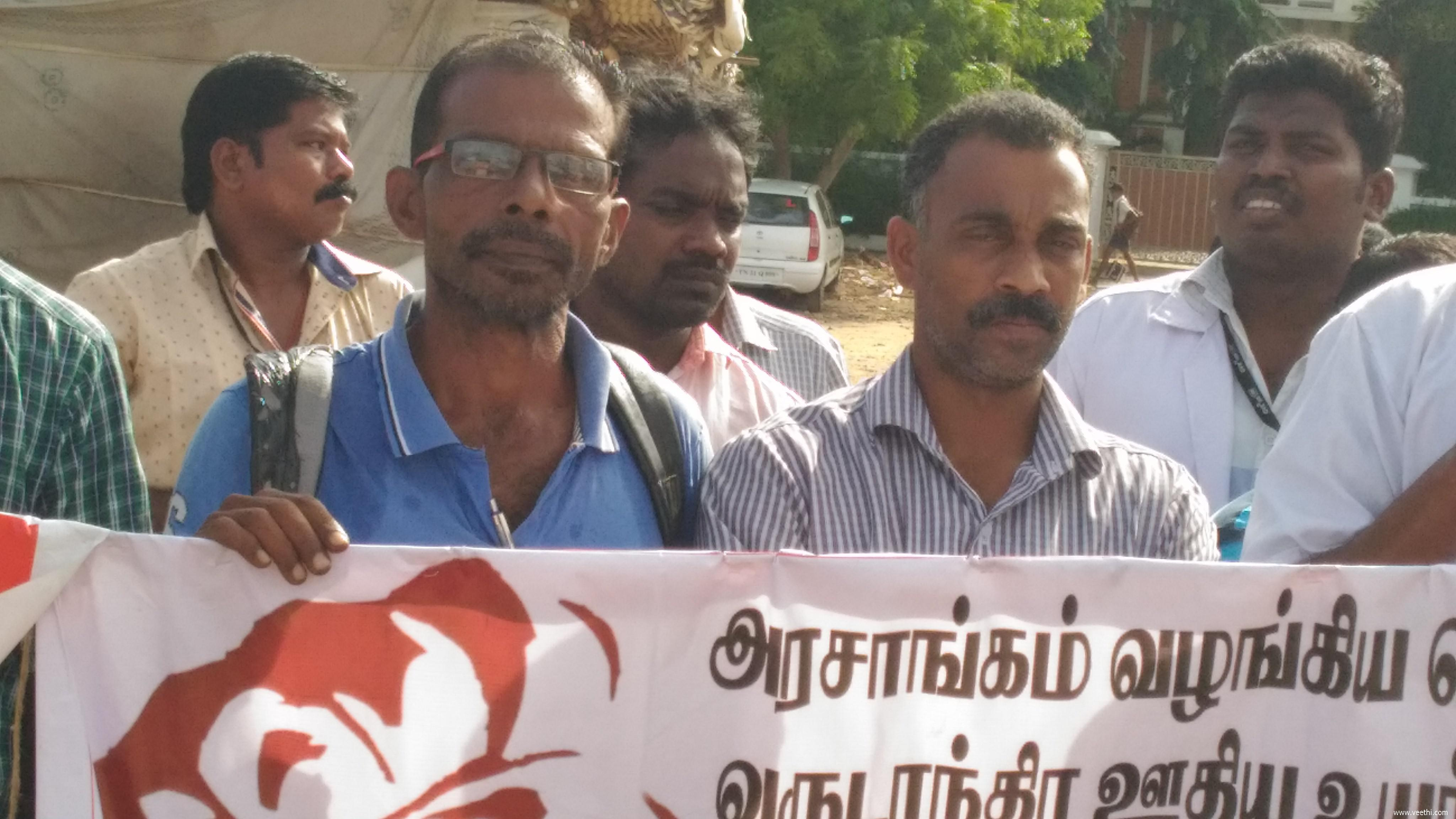 Tirunelveli District 108 Ambulance Workers Strike